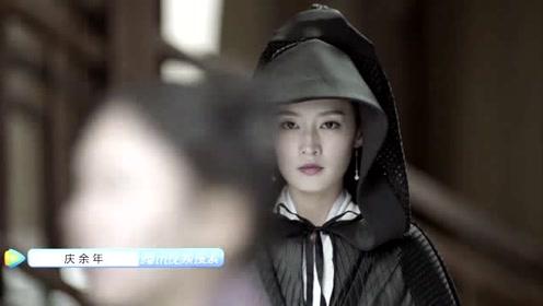 《庆余年》范闲看见林婉儿,不激动了,你怎么穿成这样?