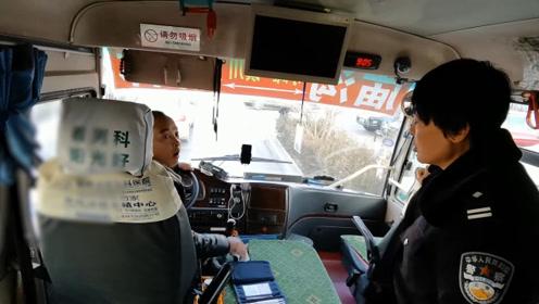 客车司机开车时直播聊天,乘客举报后交警迅速查处