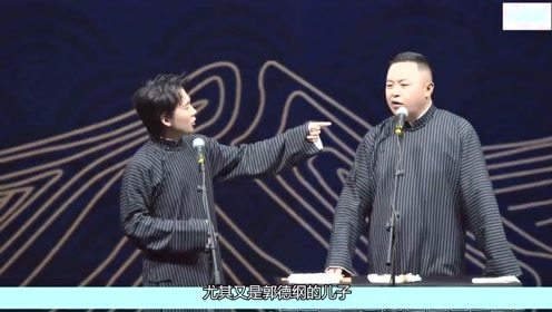 """相声表演方面,德云社""""大小姐""""郭麒麟走的是正路,还是歪路?"""