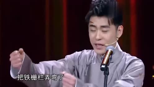 辫儿哥哥打算找师兄岳云鹏请他吃饭,结果岳云鹏回答太搞笑了!
