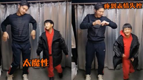 """田亮和儿子一起跳夹脚舞,却遭小亮仔""""暗算"""",父子逗比画面超搞笑"""