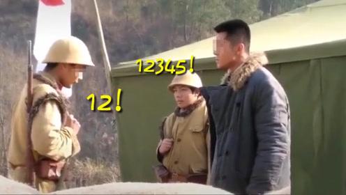 拍戏念数字1234是真的!终于见到现场拍戏念数字视频了