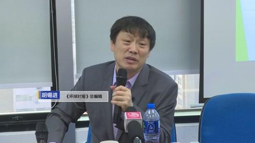 用教育促进香港青年爱国心