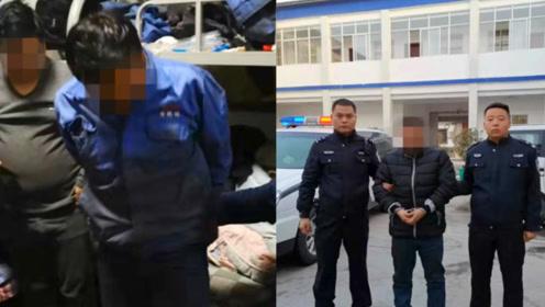 非法敛财700余万藏身于工地内!实拍:河南警方深夜抓捕涉案嫌犯