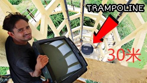把电视机从30米高扔到蹦床上会怎样?印度小哥亲测,结果玩大了了