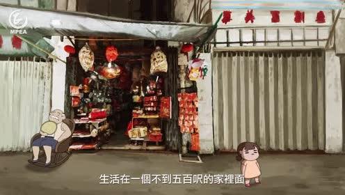 动画|澳门回归系列影片团聚的味儿