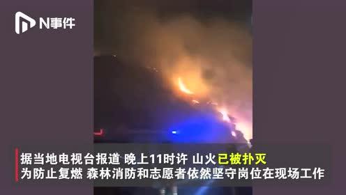 广东河源网红打卡点缺牙山昨夜发生山火,现已被扑灭
