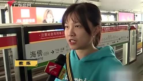广州:地铁又见过分行为 男子故意戳女生背部