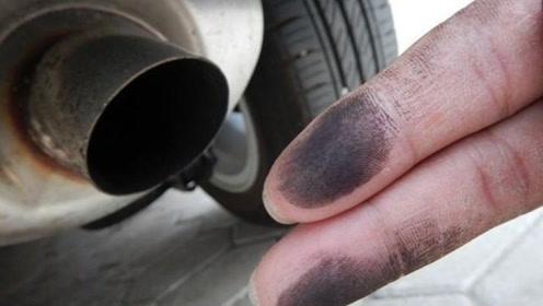 排气管黑与不热车有关?40年工程师讲事实,就是这么回事