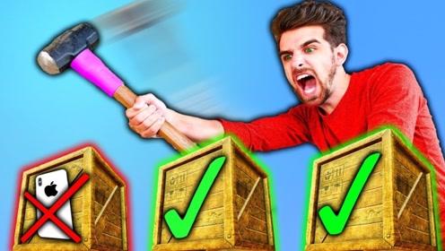 小哥挑战未知游戏,哪个箱子藏有iPhoneX?一锤子下去心疼不已