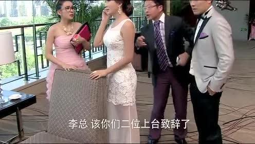 新婚典礼却联系不到伴娘闺蜜!这可给新娘急坏了!肯定出事了