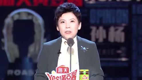 邓亚萍:我和孙杨是最萌身高差!我踩着所有金牌才能比他高一点!