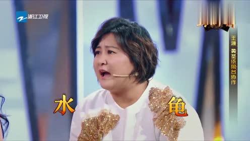 """王源表演""""蜘蛛侠"""",贾玲却猜成""""段誉"""",网友:你太优秀了"""