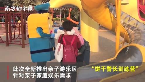 深圳市内首座双跳台高空蹦极亮相!20层楼高跃下2秒可达最低点