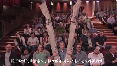 最长的腿:世界上最长的腿,这才是真正的大长腿欧巴呀