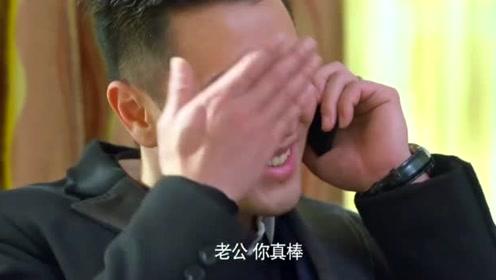 二胎时代:陆晓东正在陪客户,谁知他追求者突然出现,陆晓东懵了