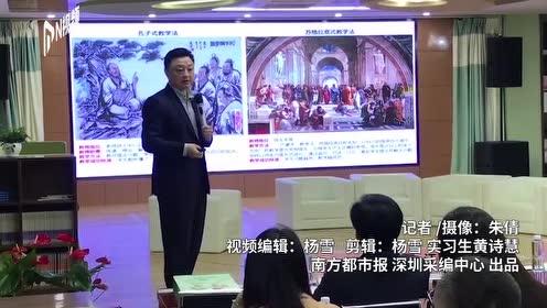"""""""新品牌学校""""论坛深圳召开,明德校长:树立新品牌需结合自身"""