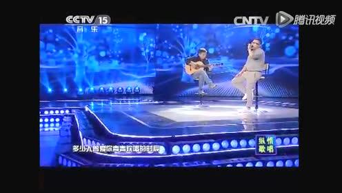 庞龙-《当你老了》-CCTV音乐厅纵情歌唱