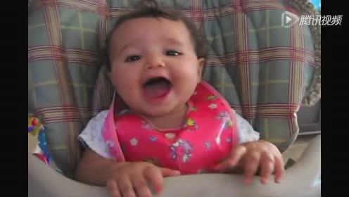 笑声超有魔性的宝宝 分分钟被传染