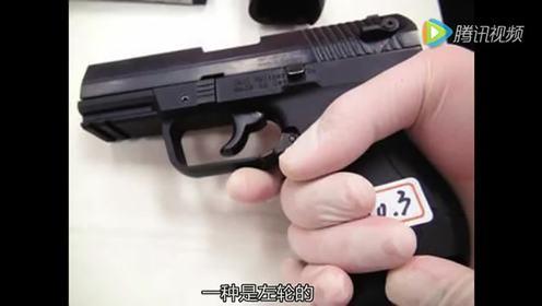 大开眼界第2集:美国用枪法规如此之二
