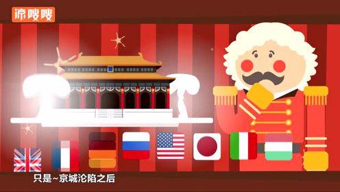 中国历史上,唯一向世界宣战的人