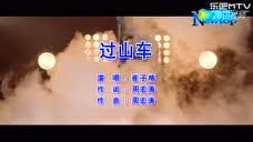 果博东方三合一娱乐平台【乖乖隆叮咚】 - 腾讯视频