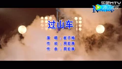 果博东方三合一娱乐平台【乖乖隆叮咚】
