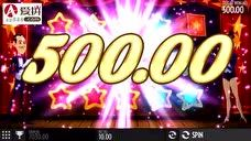 爱拼ap888专业分享- 魔术大师 超好玩老虎机赢钱小游戏