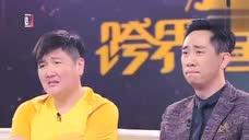 """跨界喜剧王 李玉刚""""复仇""""杨树林上演跨界首秀《寿宴》"""