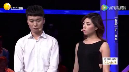 俩美女现场差点打起来,男子一声怒吼,涂磊当场被吓蒙了!