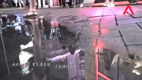 JC - 别说 Official Lyrics Video