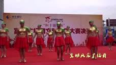 腾讯播岀杭州市富阳广场舞文明风采大赛决赛实况部分选段