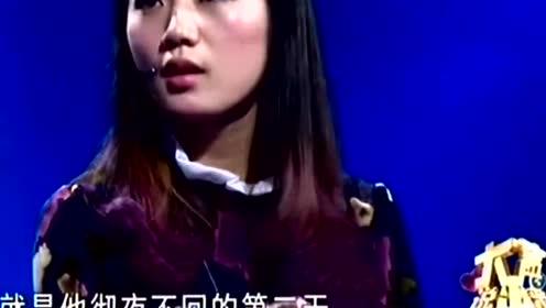 女秘书那一晚击垮了七年的爱情,涂磊一眼看穿,总结句句精辟
