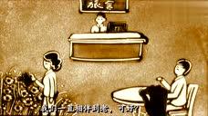 新葡京开户交流群375689 - 腾讯视频