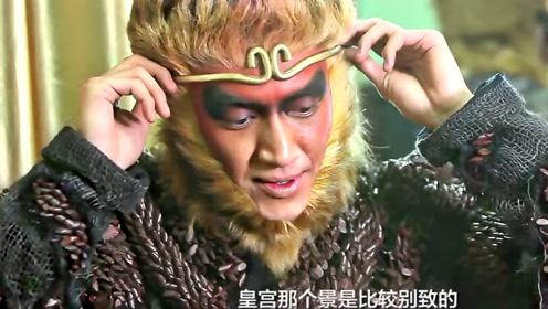 《西游伏妖篇》西行的路纪录片 星爷徐克通力合作