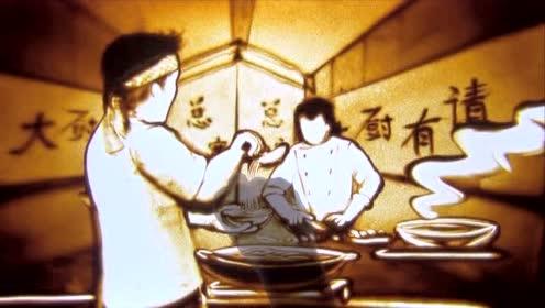 """《决战食神》沙画""""爱,不止一面"""""""