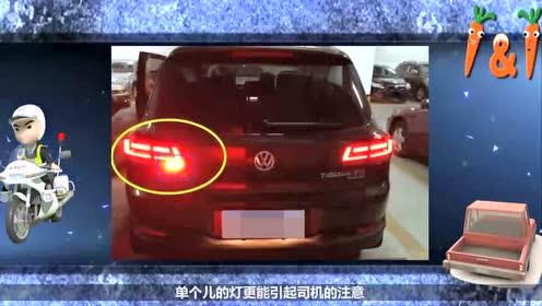 为什么有的车,倒车灯只有1个呢?