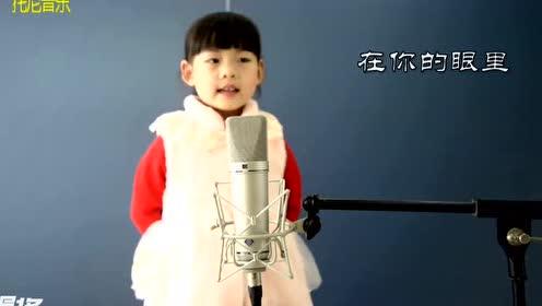 四岁小女孩翻唱李健的成名曲,李健听完想找她发唱片呐
