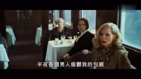 重拍版《东方快车谋杀案》发布中文正式预告!德普等逆天阵容加盟