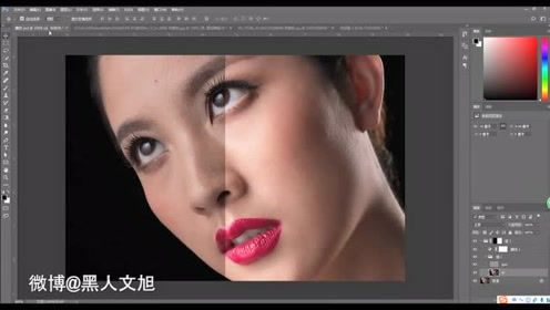 Photoshop摄影后期教程,ps三大神技之一的高低频磨皮