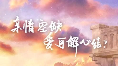 《解忧杂货店》来自1993特辑 陈都灵面临困境独自打拼
