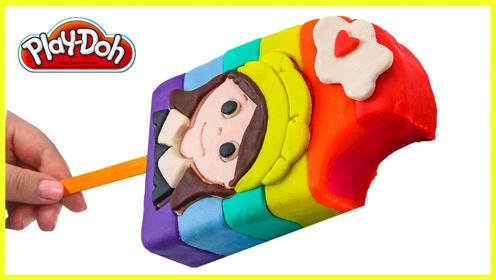 培乐多粘土手工制作安娜公主彩虹冰棒 小怜玩具 小猪佩奇 托马斯