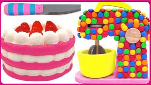 培乐多魔法彩虹水果搅拌机制作水果蛋糕 小怜玩具 扮家家 熊出没
