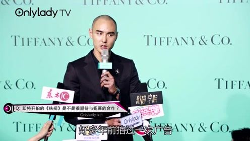 OnlyLady时髦现场阮经天出席北京Tiffany&Co.