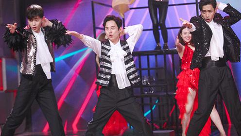 何炅、邓伦、魏晨跳桑巴热舞  魔性舞姿台下谢娜笑喷了