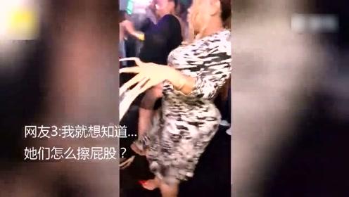 实拍一群留着长指甲的女士在热情的舞蹈,网友想问是如何上厕所的