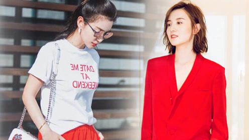宋佳李冰冰展现红色魅力 夏天就是要热情似火