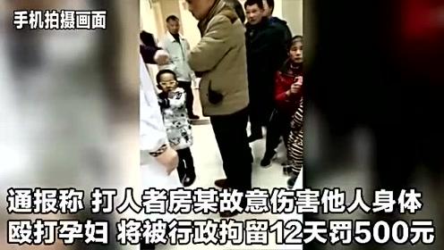 后续:城管局长妻子踹怀孕护士被拘12天