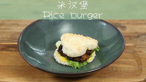 妙妈料理100道 美味米汉堡