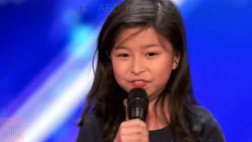 9岁中国女孩美国达人秀唱席琳迪翁神曲,用歌声震撼全场